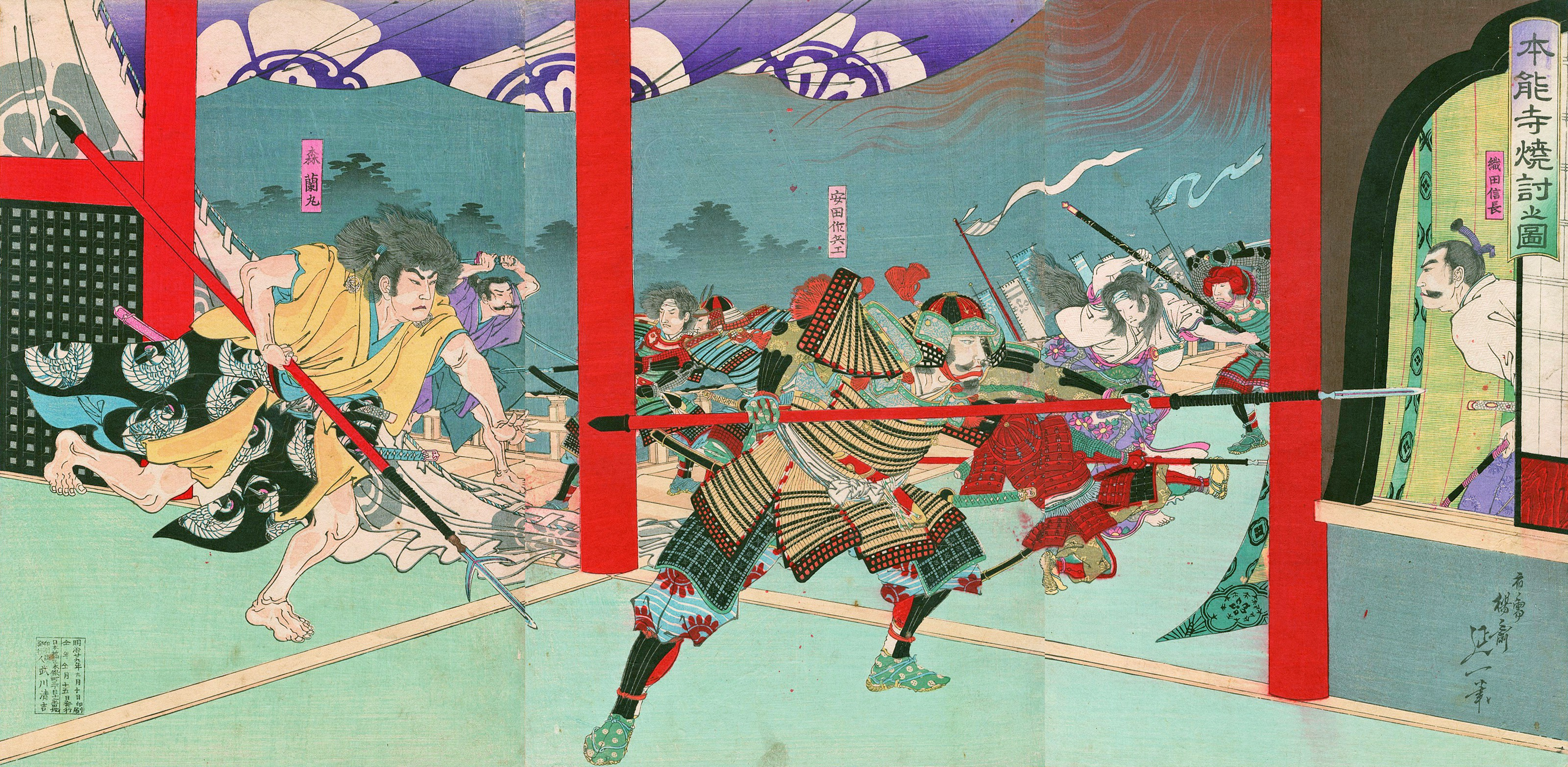 Incident at Honnō-ji